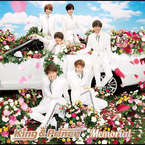 【DVD】King & Prince「memorial」初回特典B「メモリアルケーキを作ろう」(2018/34min)